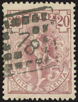 Lot 3013 - GREECE-  POSTMARKS & CANCELLATIONS rural cancellations -  A. Karamitsos Public Auction 603 Rural Post Offices