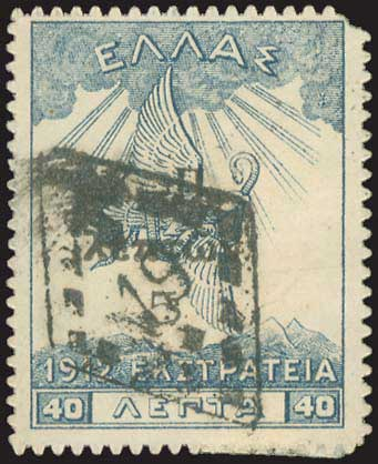 Lot 3014 - GREECE-  POSTMARKS & CANCELLATIONS rural cancellations -  A. Karamitsos Public Auction 603 Rural Post Offices