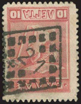 Lot 3016 - GREECE-  POSTMARKS & CANCELLATIONS rural cancellations -  A. Karamitsos Public Auction 603 Rural Post Offices