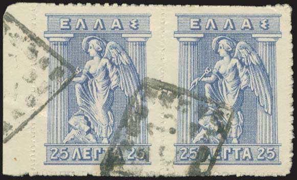 Lot 3019 - GREECE-  POSTMARKS & CANCELLATIONS rural cancellations -  A. Karamitsos Public Auction 603 Rural Post Offices