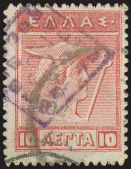 Lot 3162 - GREECE-  POSTMARKS & CANCELLATIONS rural cancellations -  A. Karamitsos Public Auction 603 Rural Post Offices