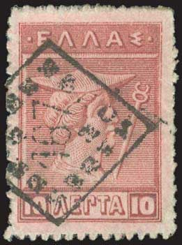 Lot 3166 - GREECE-  POSTMARKS & CANCELLATIONS rural cancellations -  A. Karamitsos Public Auction 603 Rural Post Offices