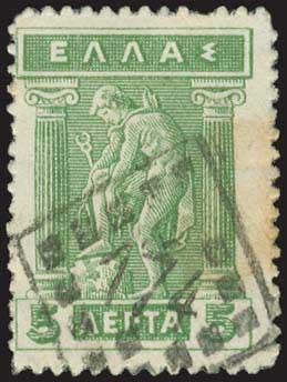 Lot 3171 - GREECE-  POSTMARKS & CANCELLATIONS rural cancellations -  A. Karamitsos Public Auction 603 Rural Post Offices