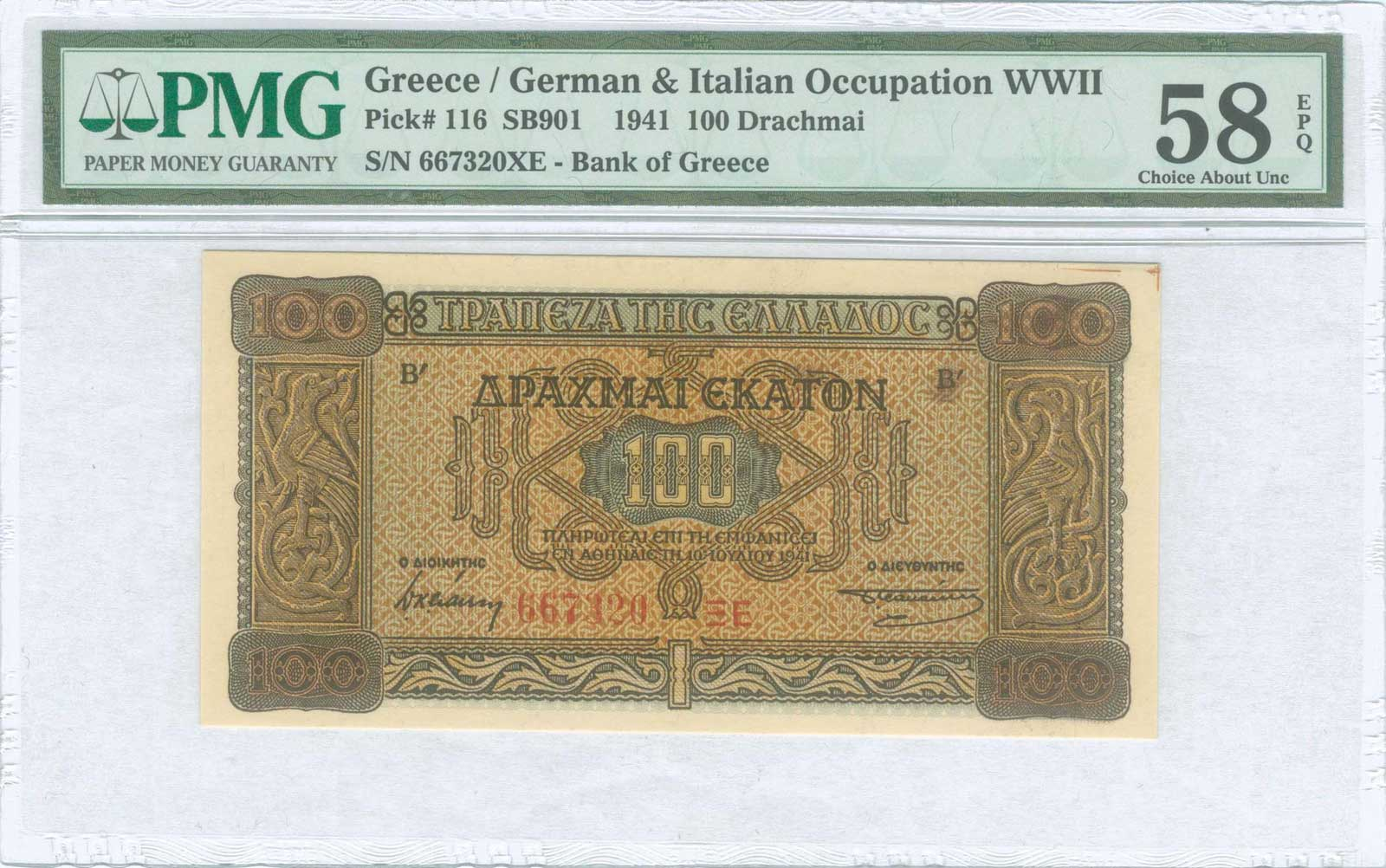 Lot 9318 - GREECE-  PAPER MONEY - BANKNOTES WWII  issued  banknotes -  A. Karamitsos Public & LIVE Bid Auction 610 Coins, Medals & Banknotes