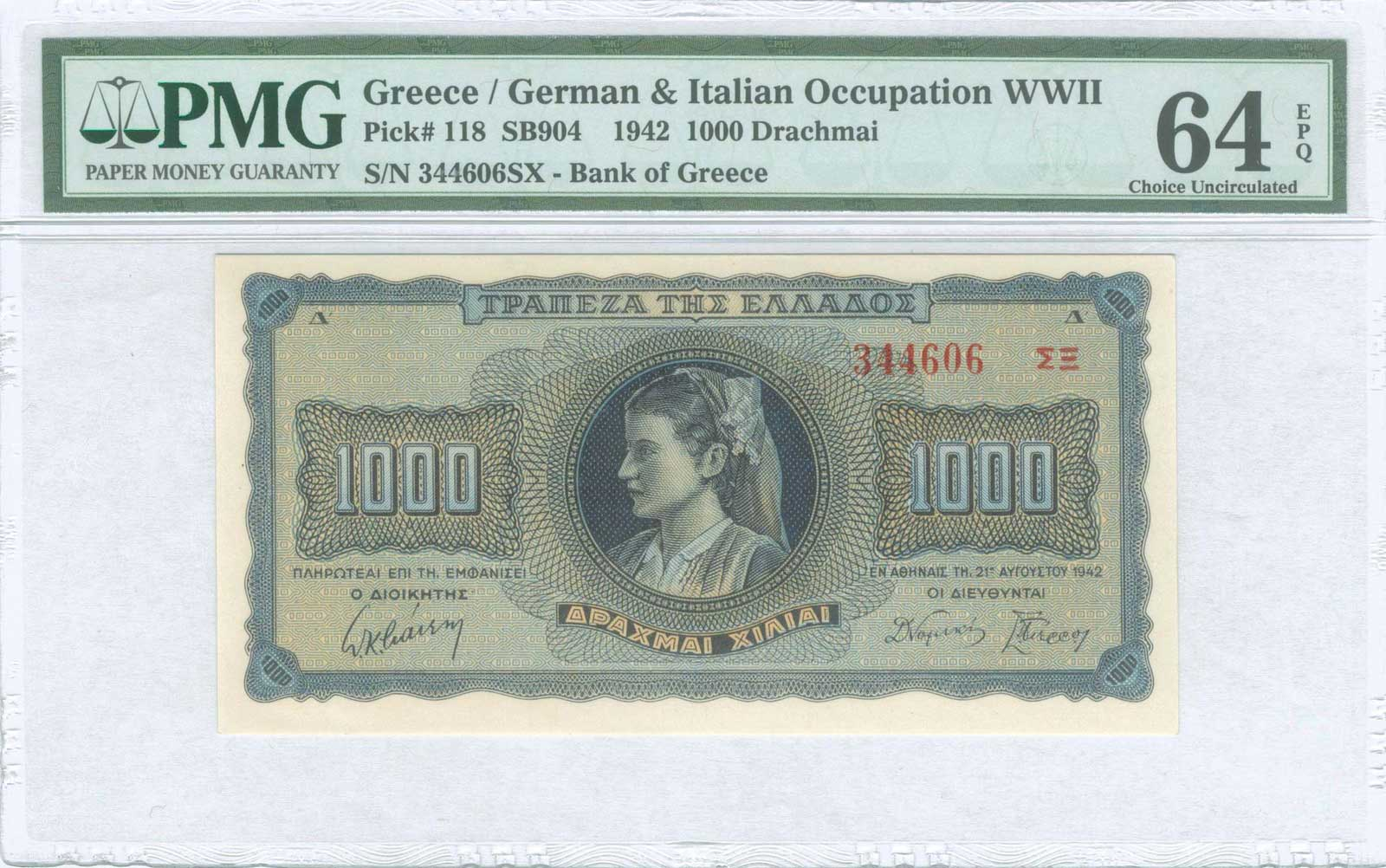 Lot 9321 - GREECE-  PAPER MONEY - BANKNOTES WWII  issued  banknotes -  A. Karamitsos Public & LIVE Bid Auction 610 Coins, Medals & Banknotes