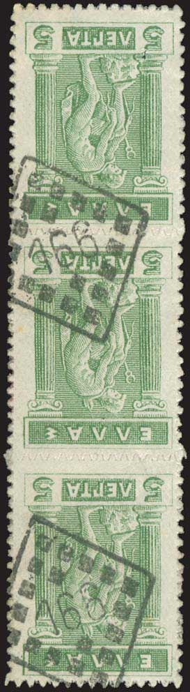 Lot 3164 - GREECE-  POSTMARKS & CANCELLATIONS rural cancellations -  A. Karamitsos Public Auction 603 Rural Post Offices