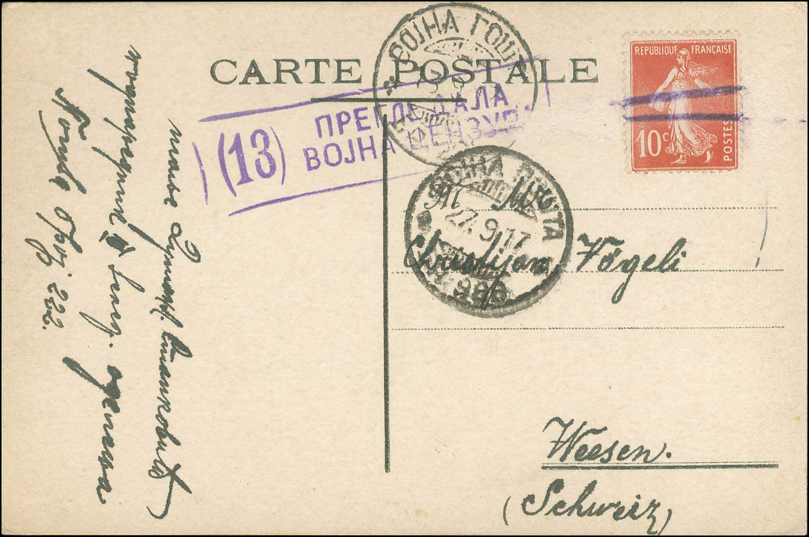 Lot 1068 - -  MILITARY CANCELLATIONS Serbian military post-offices -  A. Karamitsos Public Auction 639 General Stamp Sale