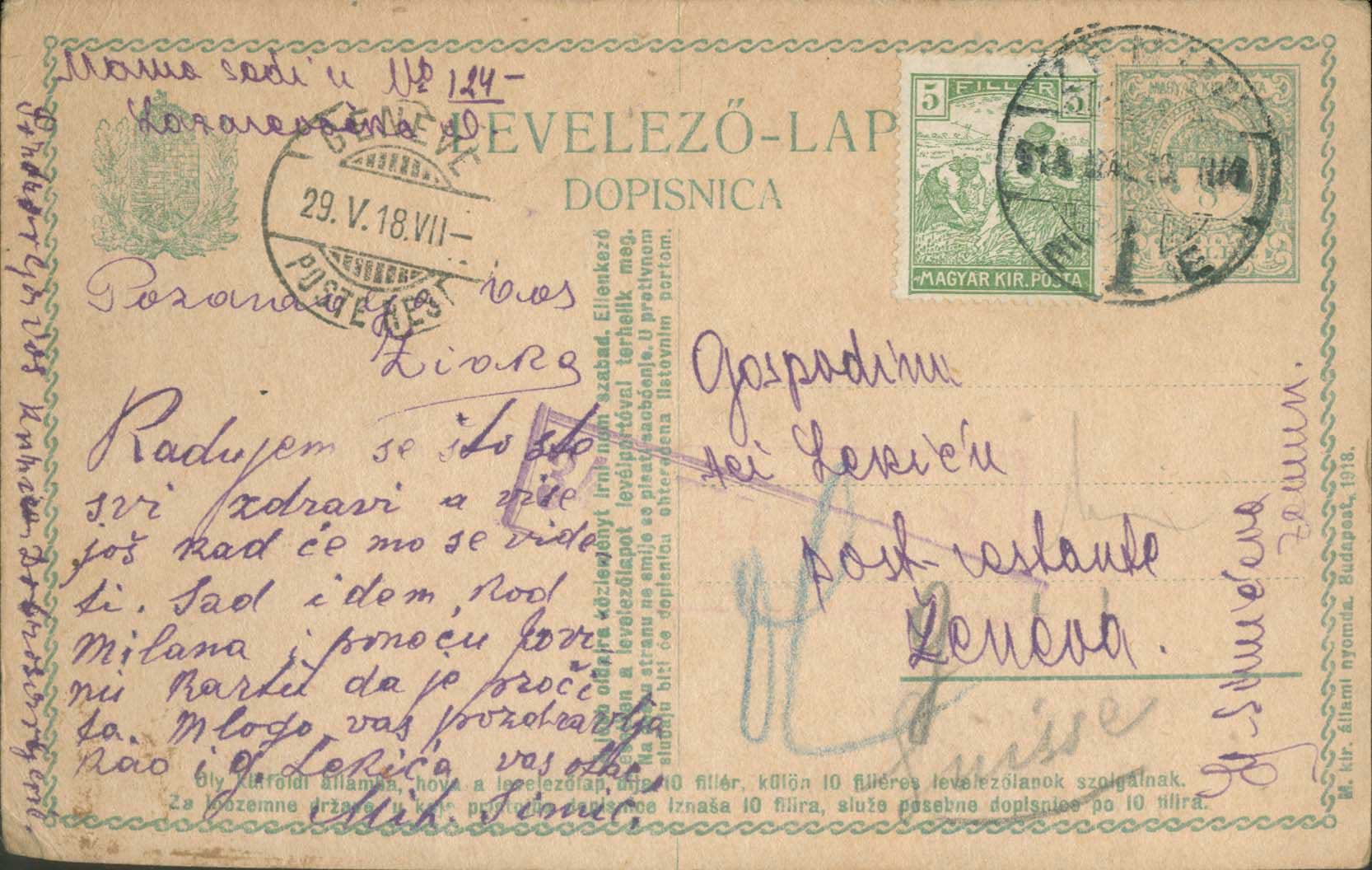 Lot 1578 - -  MILITARY CANCELLATIONS Serbian military post-offices -  A. Karamitsos Postal Auction 660 General Philatelic Auction