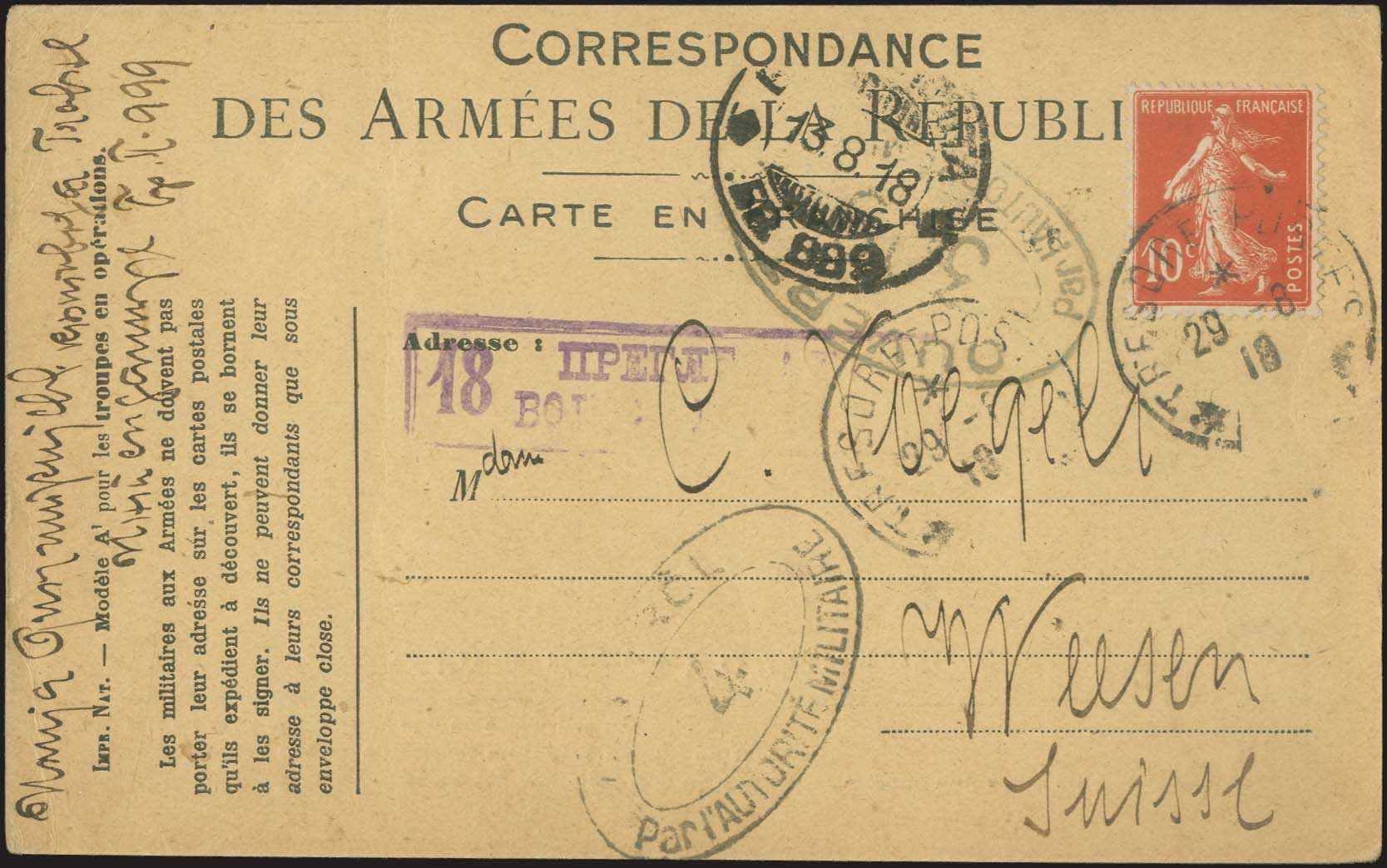 Lot 835 - military cancellations Serbian military post-offices -  A. Karamitsos Public & Live Internet Auction 672