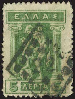 Lot 3017 - GREECE-  POSTMARKS & CANCELLATIONS rural cancellations -  A. Karamitsos Public Auction 603 Rural Post Offices