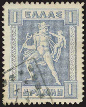 Lot 3007 - GREECE-  POSTMARKS & CANCELLATIONS rural cancellations -  A. Karamitsos Public Auction 603 Rural Post Offices