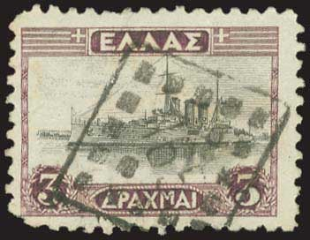 Lot 3163 - GREECE-  POSTMARKS & CANCELLATIONS rural cancellations -  A. Karamitsos Public Auction 603 Rural Post Offices