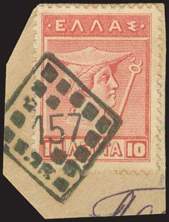 Lot 3156 - GREECE-  POSTMARKS & CANCELLATIONS rural cancellations -  A. Karamitsos Public Auction 603 Rural Post Offices