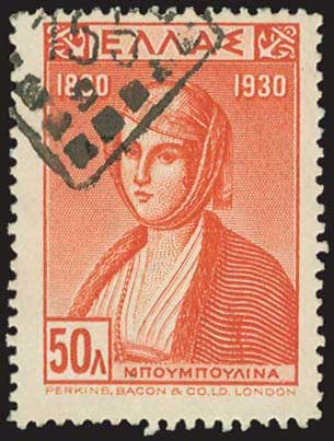 Lot 3154 - GREECE-  POSTMARKS & CANCELLATIONS rural cancellations -  A. Karamitsos Public Auction 603 Rural Post Offices