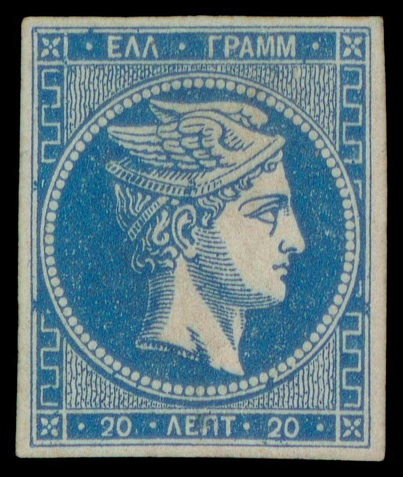 Lot 128 - GREECE-  LARGE HERMES HEAD 1862/67 consecutive athens printings -  A. Karamitsos Public & LIVE Bid Auction 600 Coins, Medals & Banknotes