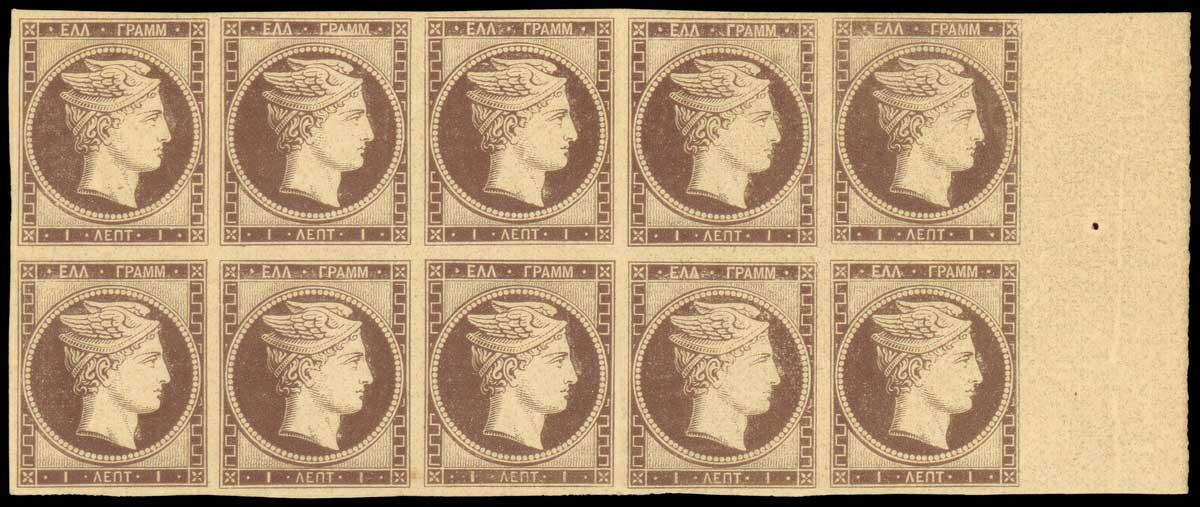 Lot 5 - GREECE-  LARGE HERMES HEAD large hermes head -  A. Karamitsos Public & LIVE Bid Auction 600 Coins, Medals & Banknotes