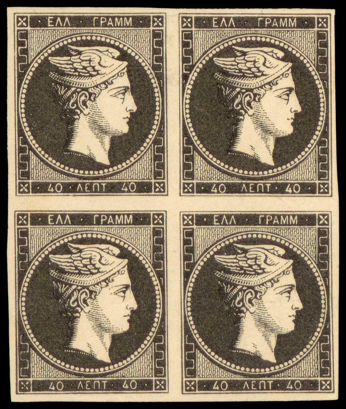 Lot 10 - GREECE-  LARGE HERMES HEAD large hermes head -  A. Karamitsos Public & LIVE Bid Auction 600 Coins, Medals & Banknotes