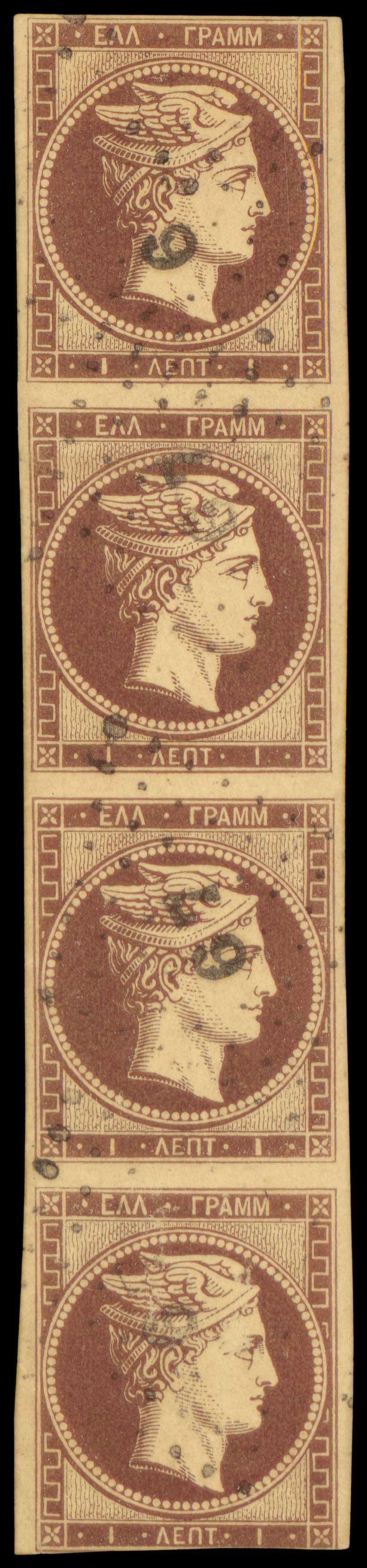 Lot 15 - GREECE-  LARGE HERMES HEAD 1861 paris print -  A. Karamitsos Public & LIVE Bid Auction 600 Coins, Medals & Banknotes