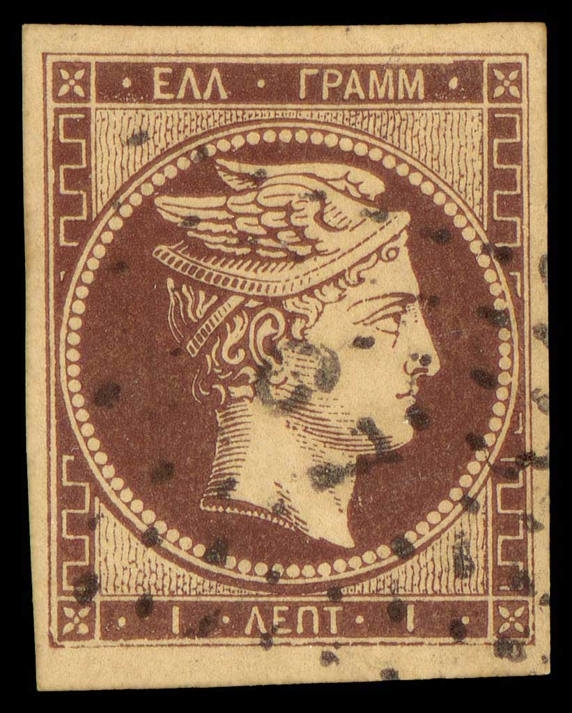 Lot 16 - GREECE-  LARGE HERMES HEAD 1861 paris print -  A. Karamitsos Public & LIVE Bid Auction 600 Coins, Medals & Banknotes