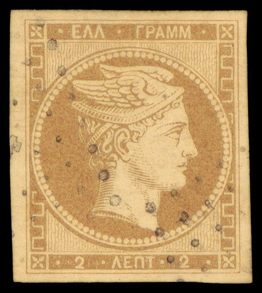 Lot 19 - GREECE-  LARGE HERMES HEAD 1861 paris print -  A. Karamitsos Public & LIVE Bid Auction 600 Coins, Medals & Banknotes