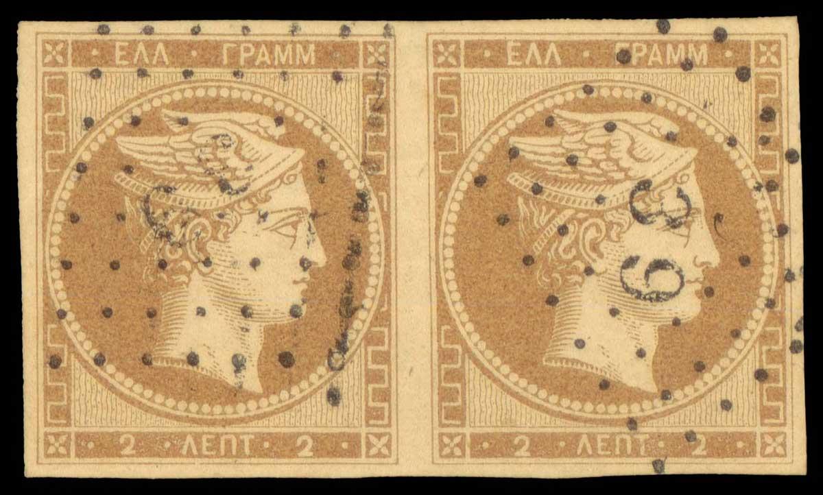 Lot 21 - GREECE-  LARGE HERMES HEAD 1861 paris print -  A. Karamitsos Public & LIVE Bid Auction 600 Coins, Medals & Banknotes