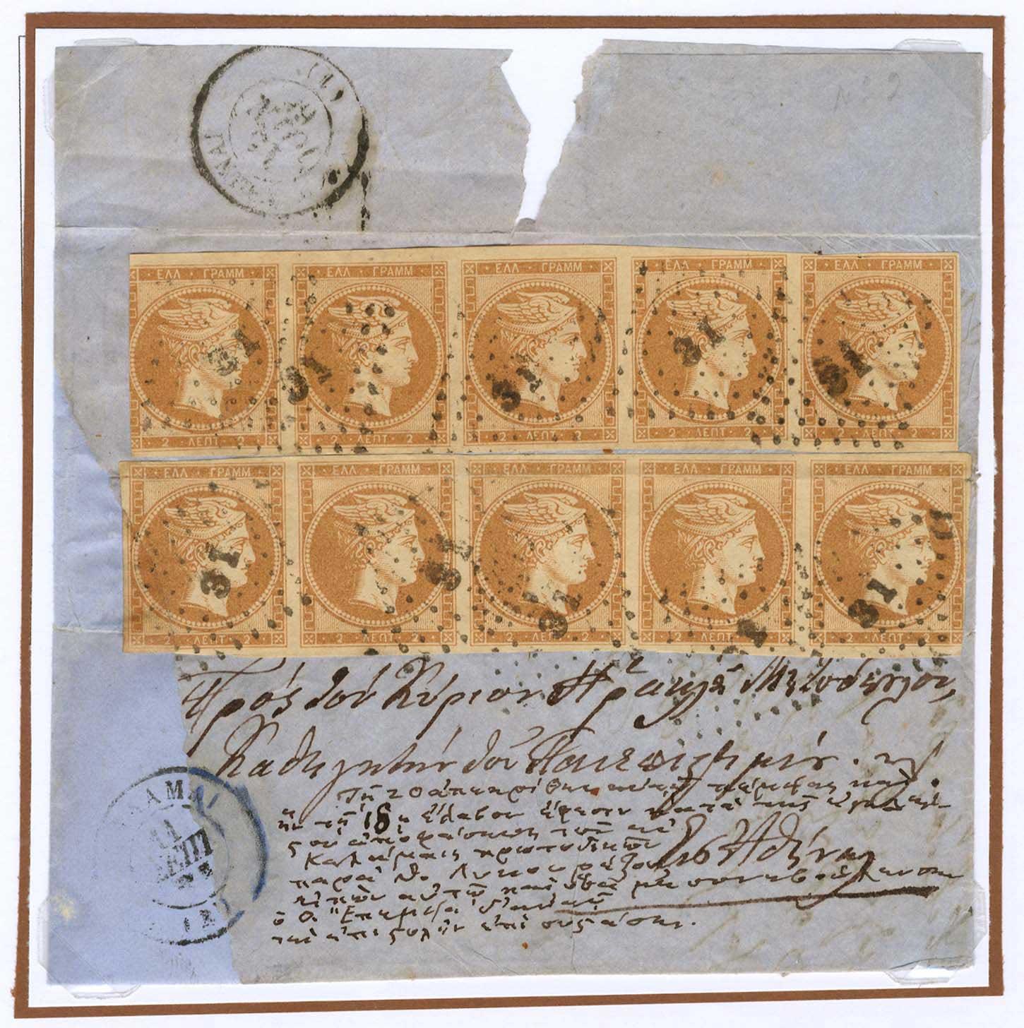 Lot 4 - -  LARGE HERMES HEAD 1861 paris print -  A. Karamitsos Public Auction 648 General Stamp Sale