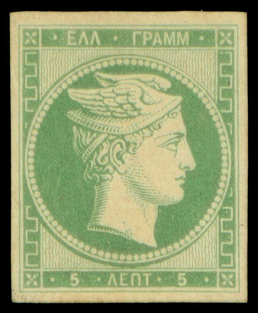 Lot 24 - GREECE-  LARGE HERMES HEAD 1861 paris print -  A. Karamitsos Public & LIVE Bid Auction 600 Coins, Medals & Banknotes