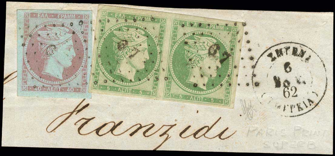 Lot 32 - GREECE-  LARGE HERMES HEAD 1861 paris print -  A. Karamitsos Public Auction 602 General Stamp Sale