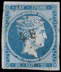 Lot 3024 - -  LARGE HERMES HEAD 1861 paris print -  A. Karamitsos Postal & Live Internet Auction 663 (Part A) General Philatelic Auction