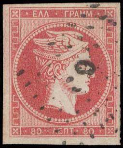 Lot 25 - GREECE-  LARGE HERMES HEAD 1861 paris print -  A. Karamitsos Public Auction 630 General Stamp Sale