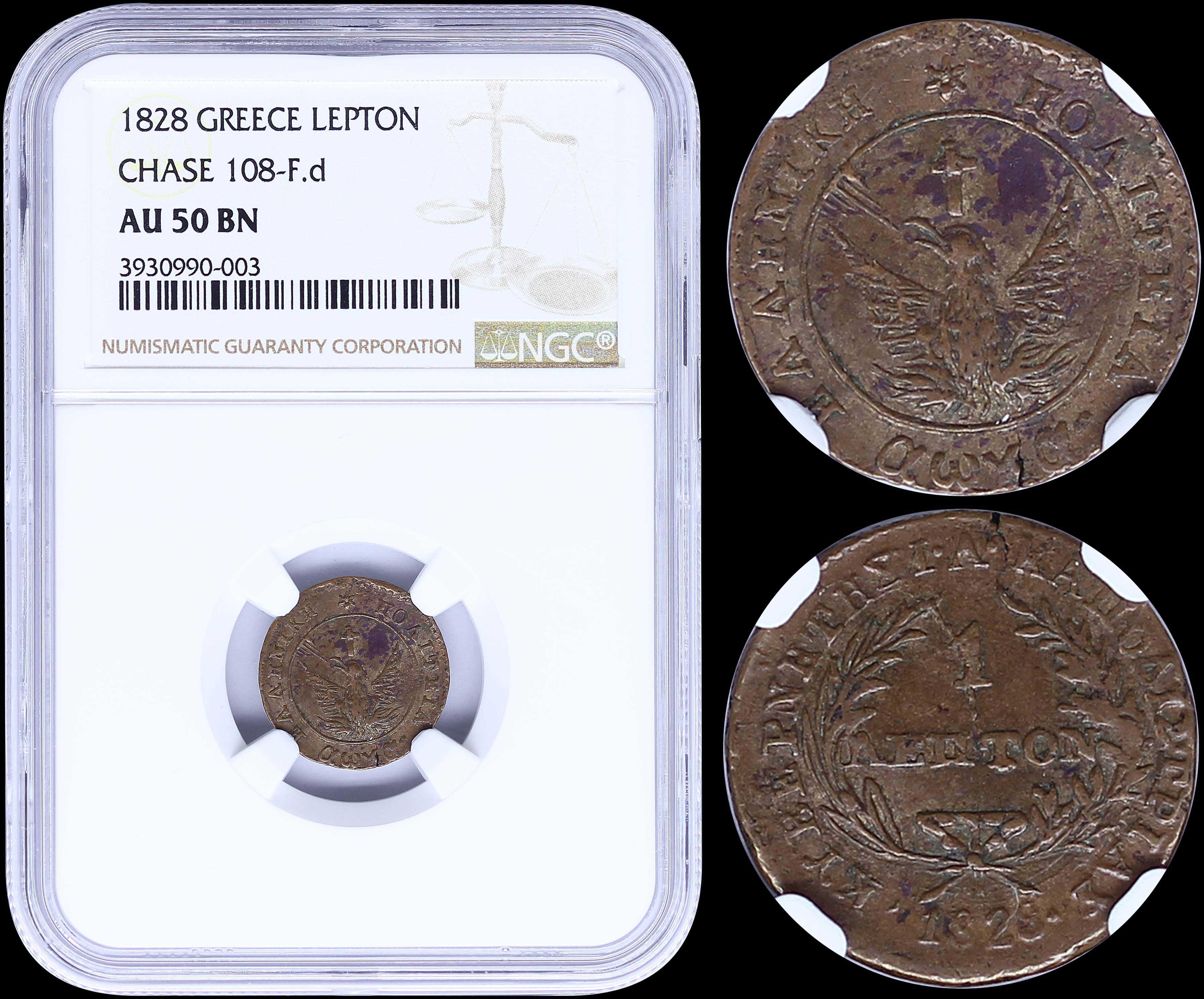 Lot 8005 - -  COINS & TOKENS governor capodistrias -  A. Karamitsos Public & Live Bid Auction 644 Coins, Medals & Banknotes