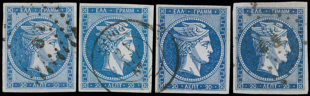 Lot 70 - -  LARGE HERMES HEAD 1862/67 consecutive athens printings -  A. Karamitsos Public Auction 648 General Stamp Sale