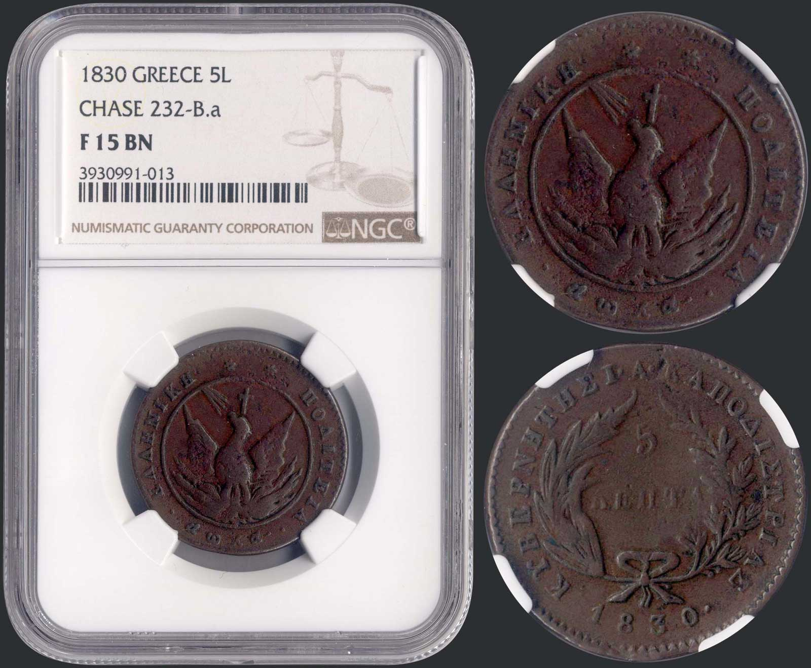 Lot 9018 - GREECE-  COINS & TOKENS governor capodistrias -  A. Karamitsos Public & LIVE Bid Auction 606 Coins, Medals & Banknotes