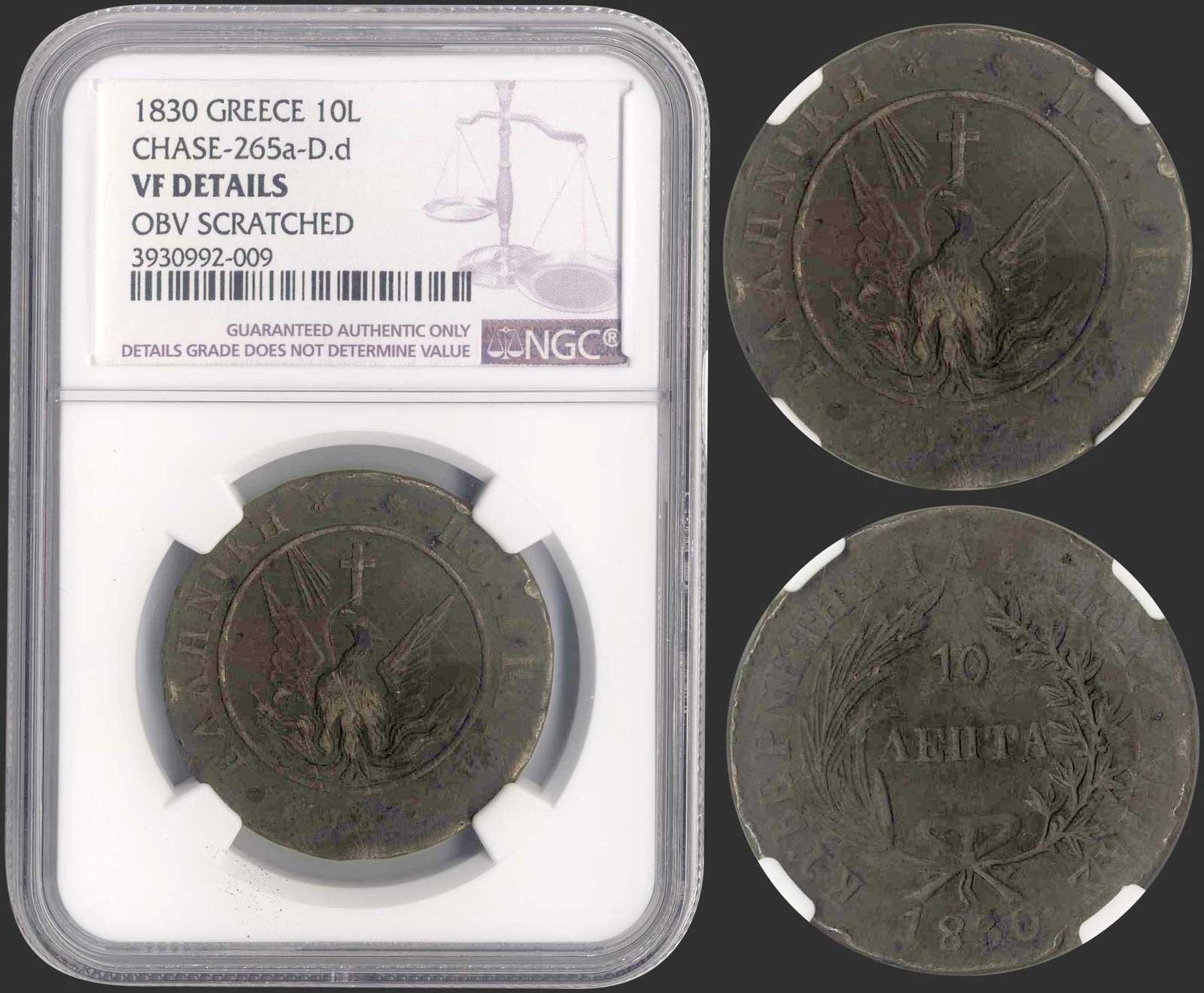 Lot 9015 - GREECE-  COINS & TOKENS governor capodistrias -  A. Karamitsos Public & LIVE Bid Auction 610 Coins, Medals & Banknotes