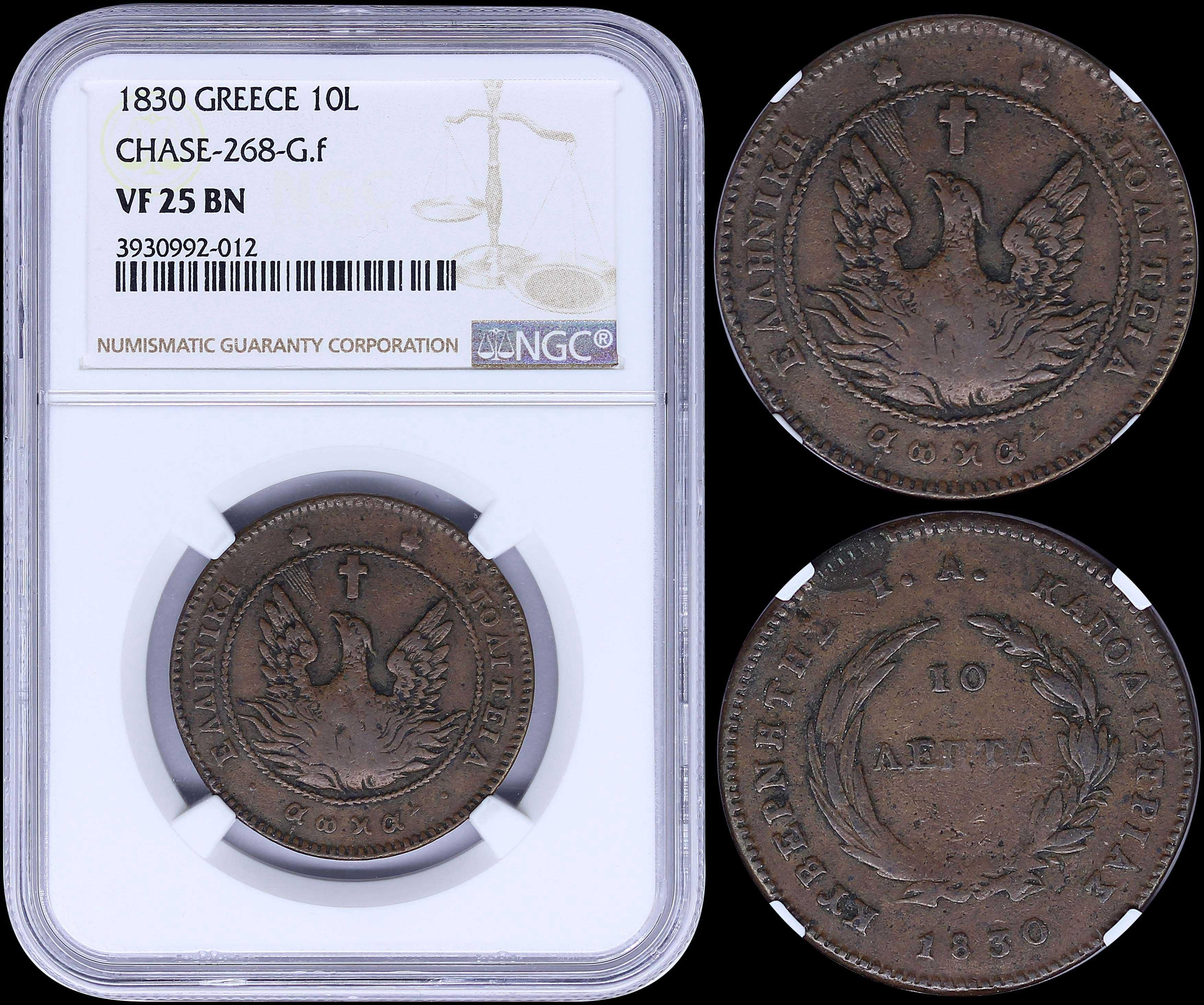 Lot 9016 - GREECE-  COINS & TOKENS governor capodistrias -  A. Karamitsos Public & LIVE Bid Auction 610 Coins, Medals & Banknotes