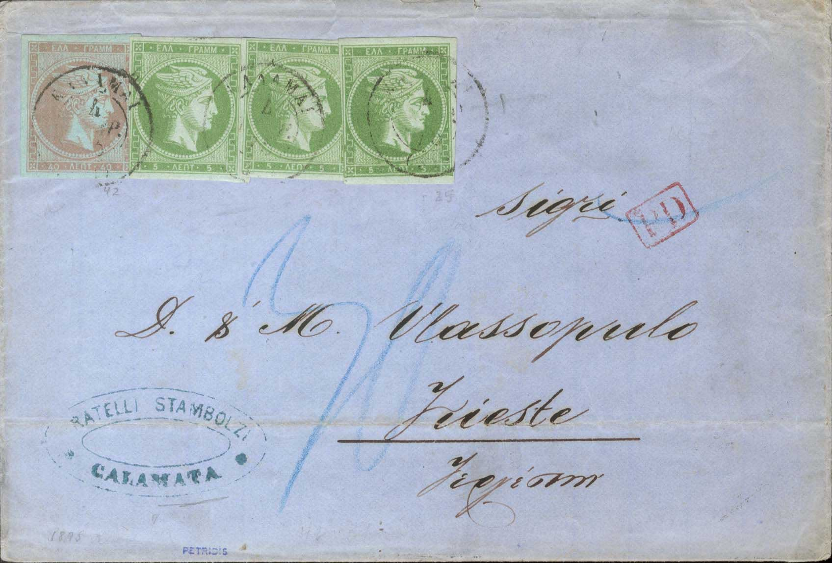 Lot 203 - -  LARGE HERMES HEAD 1871/76 meshed paper -  A. Karamitsos Public Auction 639 General Stamp Sale