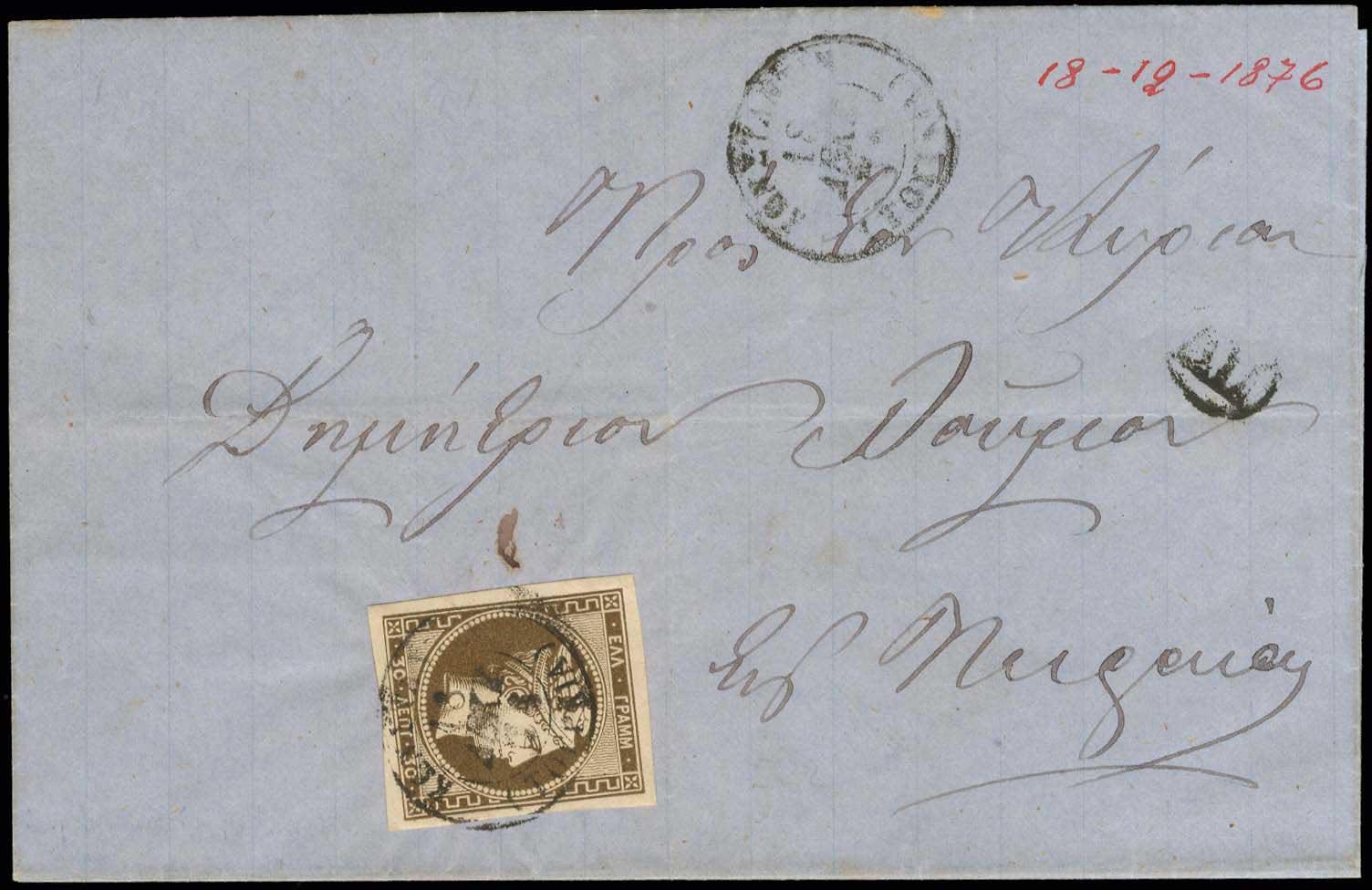 Lot 183 - large hermes head 1876 paris printing -  A. Karamitsos Public & Live Internet Auction 672