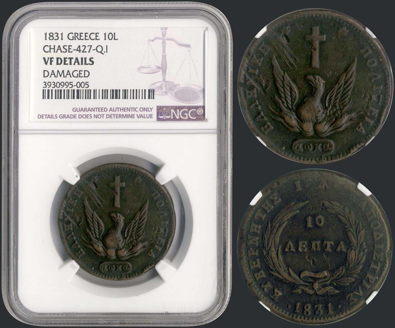 Lot 9044 - GREECE-  COINS & TOKENS governor capodistrias -  A. Karamitsos Public & LIVE Bid Auction 606 Coins, Medals & Banknotes
