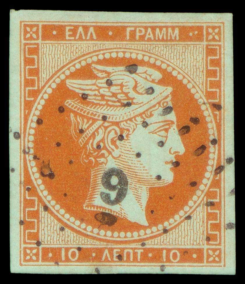 Lot 30 - GREECE-  LARGE HERMES HEAD 1861 paris print -  A. Karamitsos Public & LIVE Bid Auction 600 Coins, Medals & Banknotes