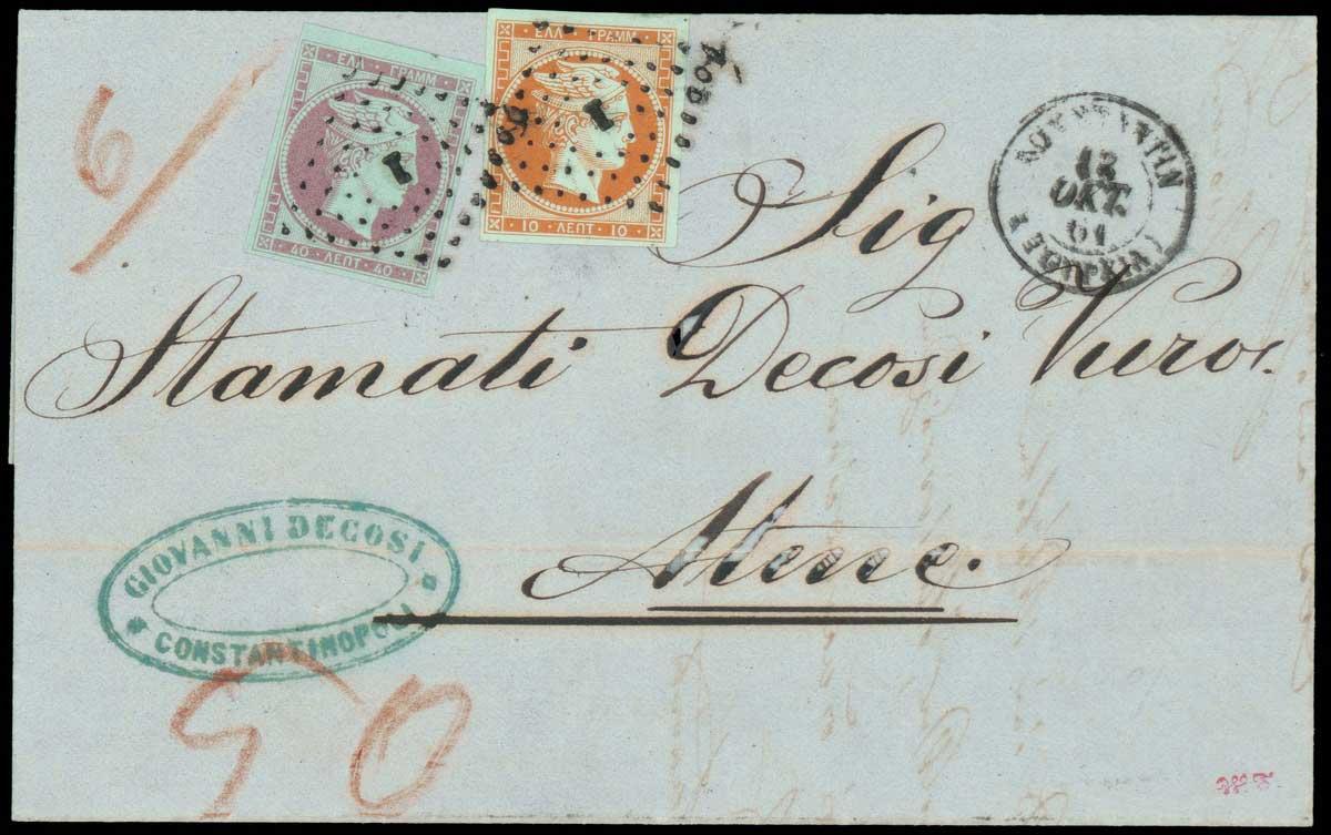 Lot 44 - GREECE-  LARGE HERMES HEAD 1861 paris print -  A. Karamitsos Public & LIVE Bid Auction 600 Coins, Medals & Banknotes