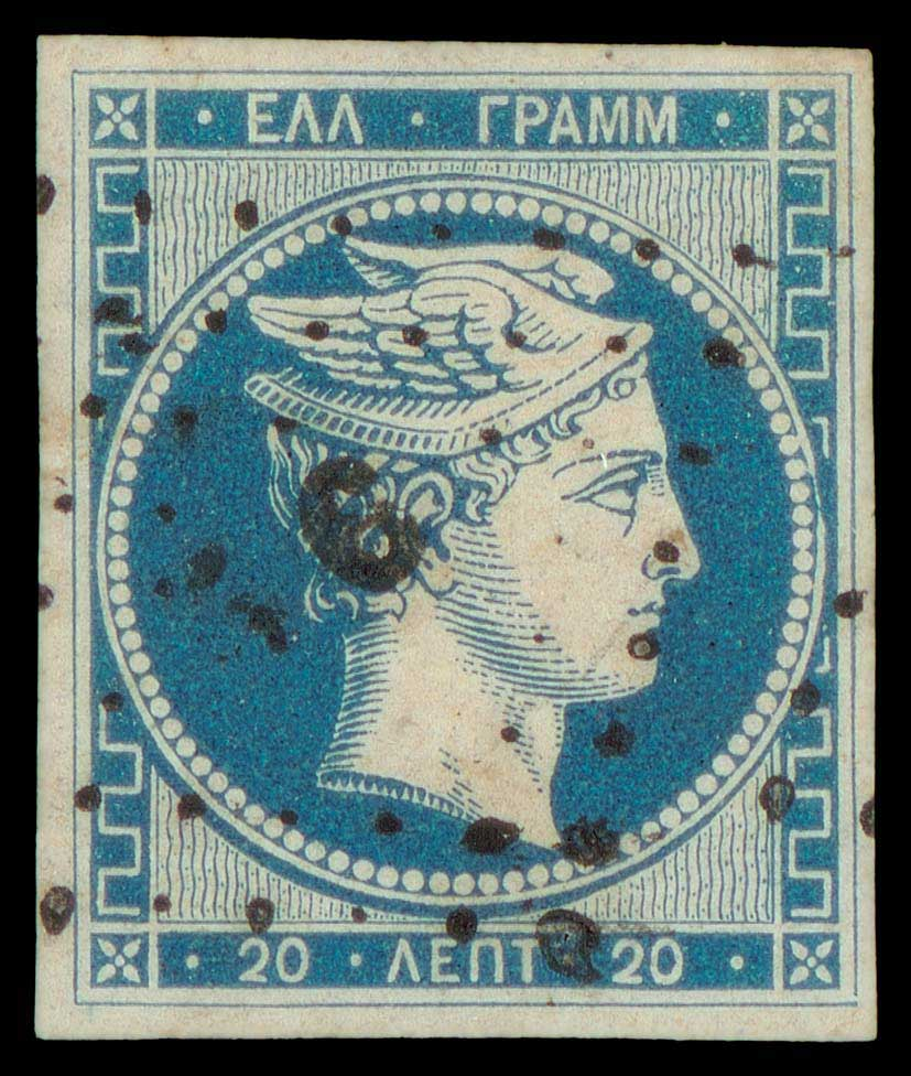 Lot 21 - GREECE-  LARGE HERMES HEAD 1861 paris print -  A. Karamitsos Public Auction 630 General Stamp Sale