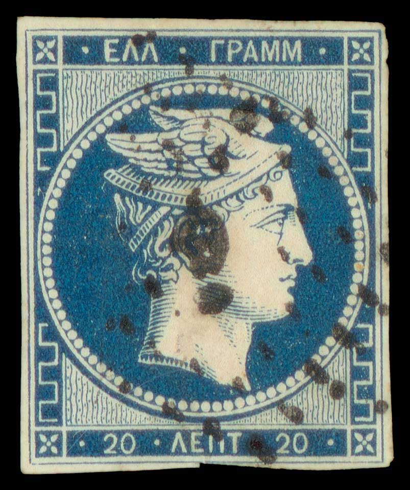 Lot 21 - -  LARGE HERMES HEAD 1861 paris print -  A. Karamitsos Public Auction 668 General Philatelic Auction