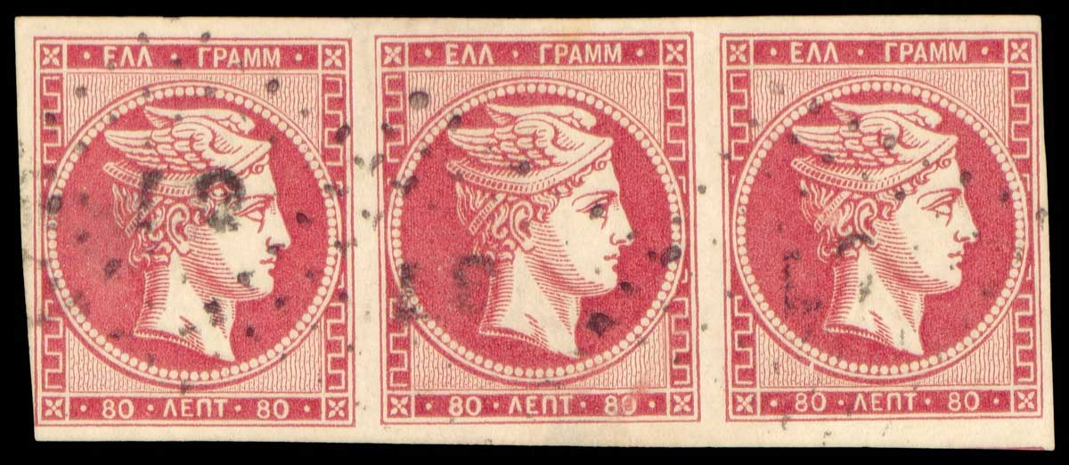 Lot 147 - GREECE-  LARGE HERMES HEAD 1862/67 consecutive athens printings -  A. Karamitsos Public & LIVE Bid Auction 600 Coins, Medals & Banknotes