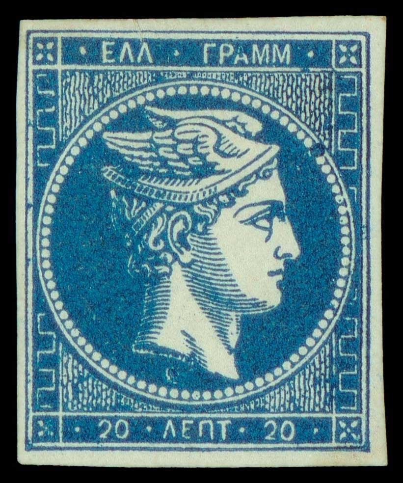 Lot 131 - GREECE-  LARGE HERMES HEAD 1862/67 consecutive athens printings -  A. Karamitsos Public & LIVE Bid Auction 600 Coins, Medals & Banknotes