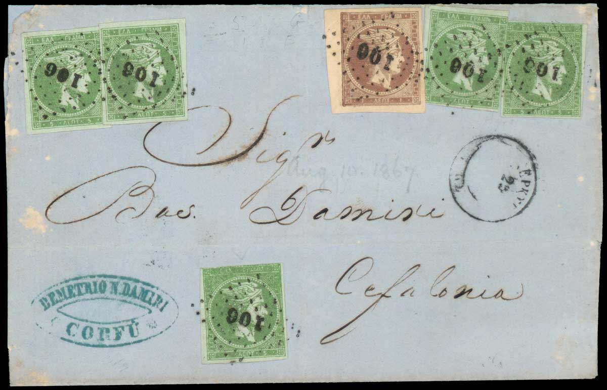 Lot 119 - GREECE-  LARGE HERMES HEAD 1862/67 consecutive athens printings -  A. Karamitsos Public & LIVE Bid Auction 600 Coins, Medals & Banknotes