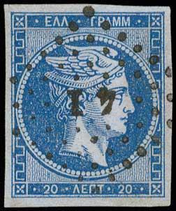 Lot 86 - -  LARGE HERMES HEAD 1862/67 consecutive athens printings -  A. Karamitsos Public Auction № 670 General Sale