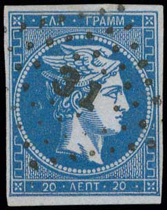 Lot 77 - -  LARGE HERMES HEAD 1862/67 consecutive athens printings -  A. Karamitsos Public Auction № 670 General Sale