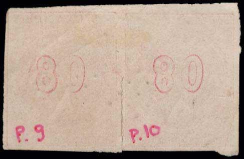 Lot 102 - large hermes head 1862/67 consecutive athens printings -  A. Karamitsos Public & Live Internet Auction 672