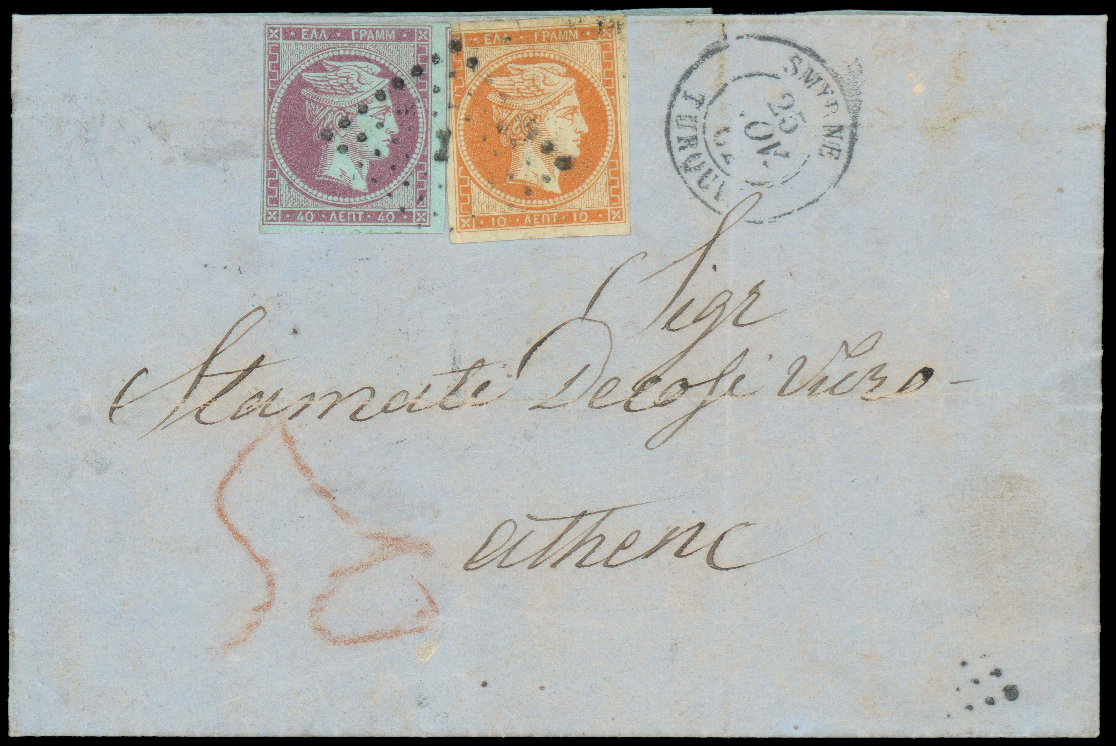 Lot 38 - -  LARGE HERMES HEAD 1861/1862 athens provisional printings -  A. Karamitsos Public Auction 645 General Stamp Sale