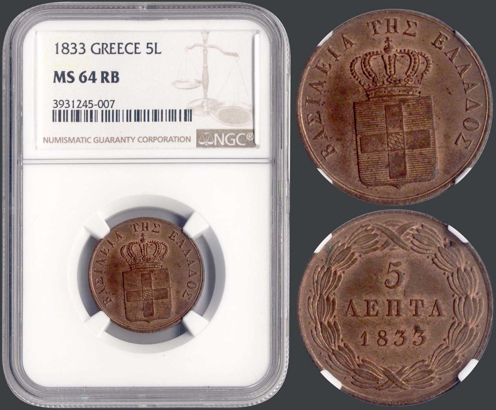 Lot 9050 - GREECE-  COINS & TOKENS king otto -  A. Karamitsos Public & LIVE Bid Auction 610 Coins, Medals & Banknotes